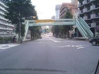 Meijist