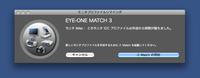 I1match3