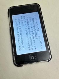 Ebook001