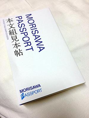 Passpo