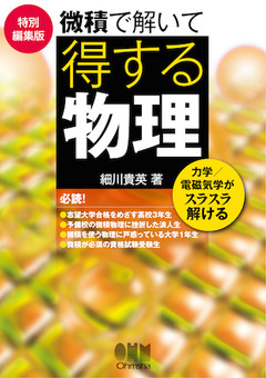Cover2014_2